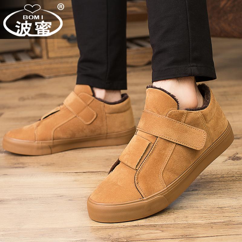 工作冬季加绒棉鞋男士休闲鞋韩版高帮潮鞋加厚保暖防水男鞋子防滑