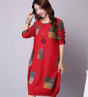 2015秋季新款韩版宽松胖mm大码女装棉麻花色长袖中长款显瘦连衣裙