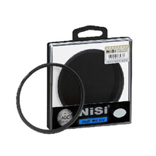 Ultrathin multilayer coating and confining NISI DUS 82 mm 82 mm MC UV mirror 24-70 - the second generation filters