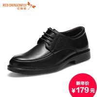 红蜻蜓男鞋 皮鞋男真皮2015秋季新款商务休闲鞋 男士牛皮系带鞋子