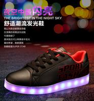 七彩发光鞋男鞋女鞋LED亮灯鞋休闲情侣鞋韩版潮流板鞋USB充电包邮