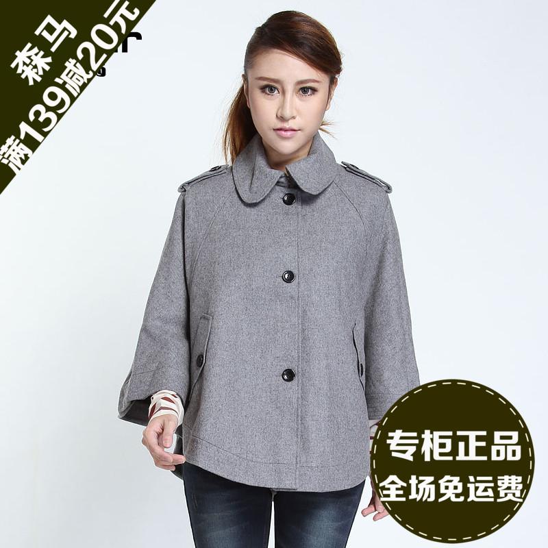 森马 秋装新款女装时尚斗篷外套百搭休闲韩版羊毛外套12095312008图片