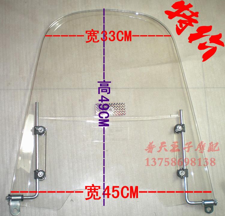 Как сделать своими руками ветровое стекло на лодку