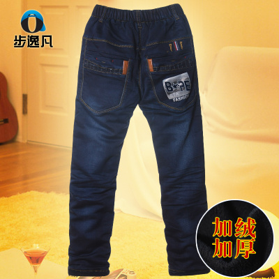 Junior Boys big boy child jeans trousers Men's winter 12 13 plus thick velvet trousers 15-year-old junior high school