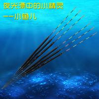 正品小鱼儿电子夜光漂 电子漂电子夜光漂 钓鱼夜光漂超亮 免运费