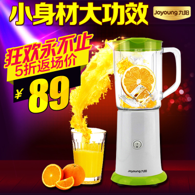 Joyoung / Joyoung JYL-C051 multifunction cooking machine ice fruit shakes genuine special offer free shipping