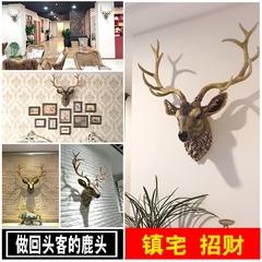 欧式仿真鹿头壁挂件艺术动物头财鹿壁饰墙饰挂饰客厅酒吧墙面装饰