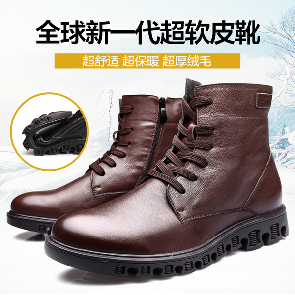 Martin Paul Getty winter boots male British men's clothes to keep warm velvet padded casual leather men boots