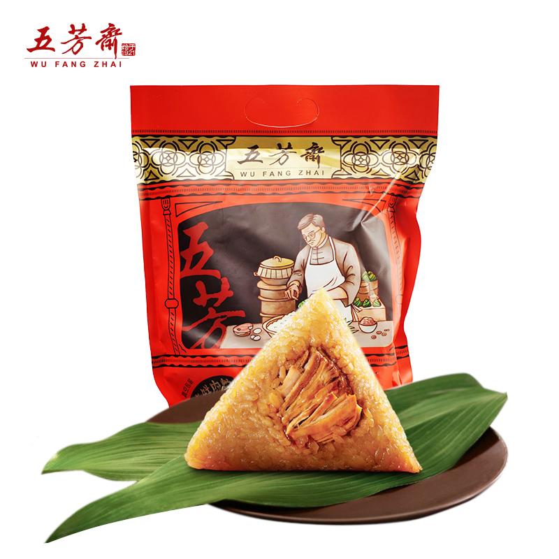 五芳斋粽子五芳鲜肉粽真空600g*2袋(12只) 端午节礼品