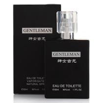 绅士古龙水50ml男士香水持久淡香清新男人味男用香水诱惑送小样