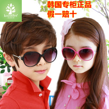 South Korea 4 authentic 3-9 year old girl shading mirror 5 children sunglasses eye 6 7 8 boys sunglasses uv protection