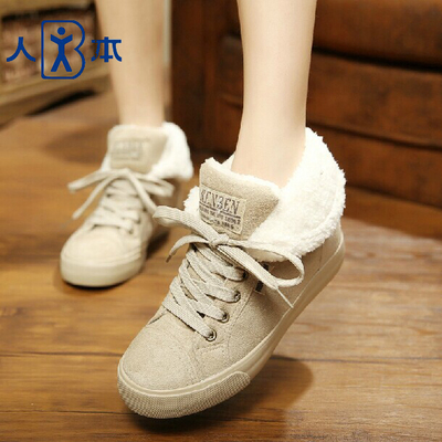 Increased female thick suede high-top boots in the 2014 autumn and winter female cotton-padded velvet People warm female footwear