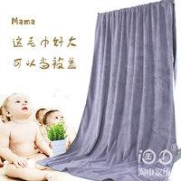 超柔加厚加大浴巾星月柔90*180吸水毛巾当被盖休闲盖毯成人男女款