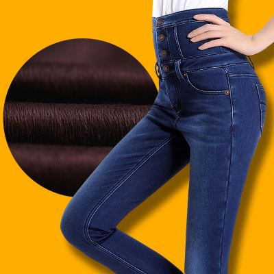 Plus thick velvet waist vintage denim trousers female feet Slim was thin stretch pencil pants dark warm winter tide