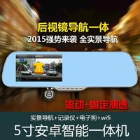 汽车后视镜行车记录仪双镜头夜视高清导航wifi带电子狗测速一体机