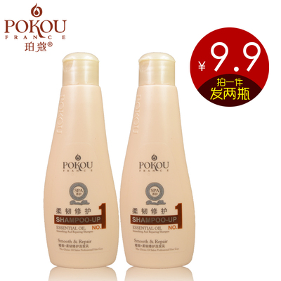 Amber Nichole Helichrysum essential oil shampoo treatments to repair split ends fragile improve dry frizz supple genuine mail
