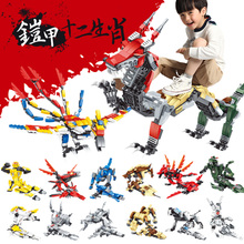 Jie star building armor 12 zodiac animal toys assembled 3 in 1 deformation of 6 in 1
