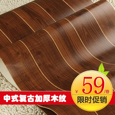 Genuine original wood grain thick retro wallpaper living room study of Chinese restaurants and leisure venues striped wallpaper