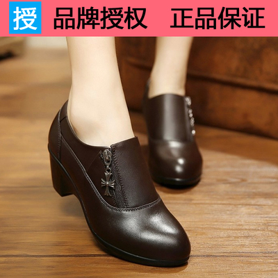Mom Women's shoes with a single shoe leather in deep mouth slope with thick crust leather middle-aged middle-aged women Dongkuan authentic
