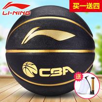 李宁篮球7号5号青少年儿童篮球男女室内外橡胶篮球防滑耐磨lanqiu
