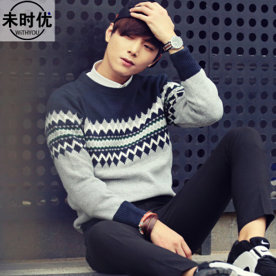 When men are not superior hedging round neck sweater thick winter men's Slim Korean yards sweater men sweater