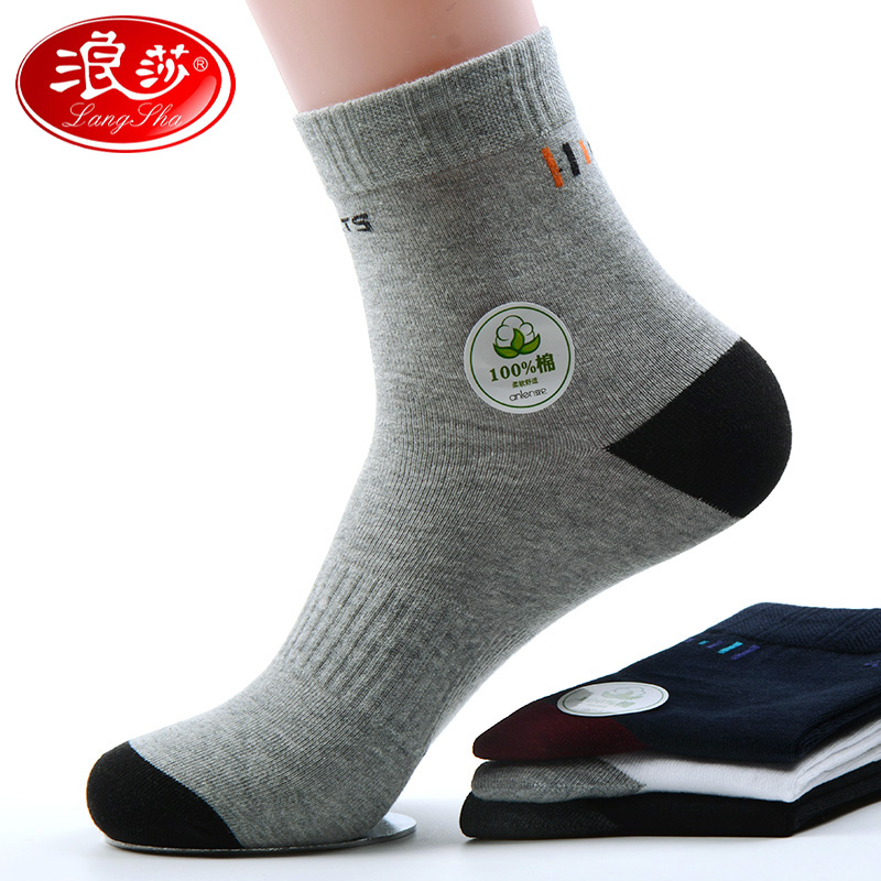 浪莎男袜秋冬纯棉 男士中筒商务袜防臭棉袜 袜子男冬季厚款运动袜图片