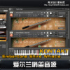 04.Embertone Shire Whistle 爱尔兰哨笛音源音色 【KONTAKT】