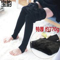 宝韵 特厚冬款加绒770g智能发热 超柔保暖压力塑形一体踩脚打底裤