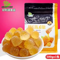 好利源蜂蜜陈皮软糖果批发酸甜夹心结婚喜糖新年货节零食糖果500g