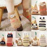 婴儿袜子宝宝儿童松口地板袜小孩纯棉袜男女童防滑珊瑚绒秋冬厚袜