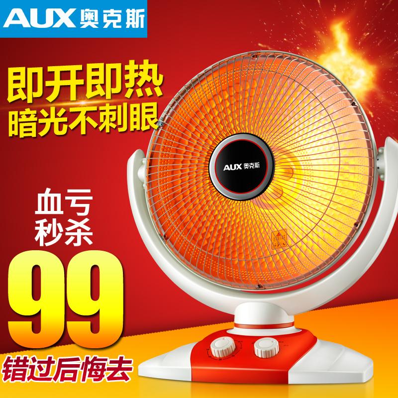 奥克斯小太阳取暖器台式家用节能电暖器陶瓷速热暖气机正品包邮