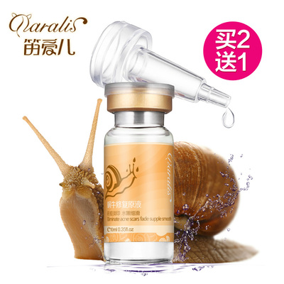 Snail dope genuine whitening acne acne pock Indian pit to repair facial ampoule bride Dingzhuang Essence