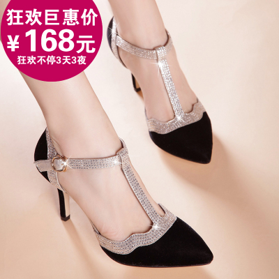 Tove 2014 spring and summer sandals Baotou prong diamond thin hollow sexy high heels women's shoes