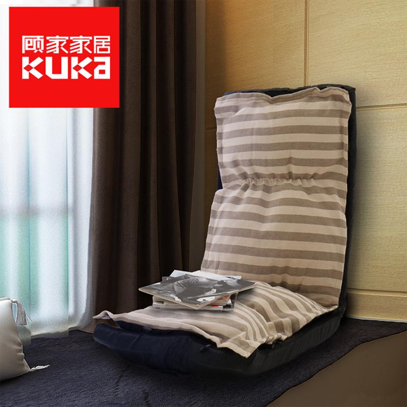 顾家 创意懒人沙发单人布艺榻榻米折叠靠背椅子地板卧室躺椅XJ