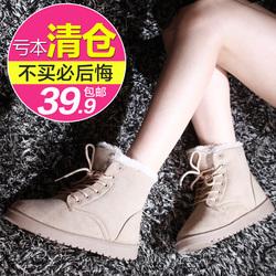 [新年价] 2015冬季新款韩版加绒女鞋棉鞋 学生时尚雪地靴 保暖马丁鞋短靴女