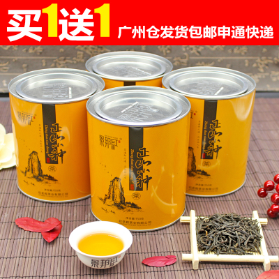 2015 fresh tea wuyi chaye super lapsang souchong paulownia luzhou-flavor box canned good drink
