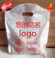 塑料袋包装袋购物袋订做定做透明袋自粘袋服装袋童装袋手提袋包邮