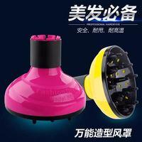 发廊家用专用电吹风风罩卷发烘干器万能接口定型打理散风嘴大风罩