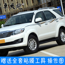 Runners Toyota Fortuner sticker decal stickers Body color paste auto waist line decoration modified garland