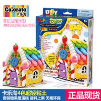 卡乐4色超轻粘土套装糖果屋蛋糕DIY益智儿童玩具粘土橡皮泥彩泥