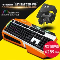 机械键盘黑轴青轴有线CF游戏台式电脑笔记本发光背光USB网吧健盘