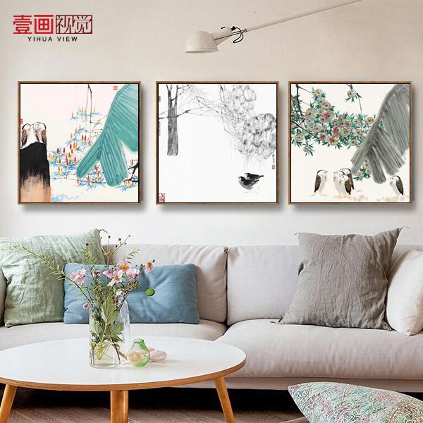现代简约客厅装饰画新中式沙发背景墙三联画餐厅挂画卧室壁画鸟语图片