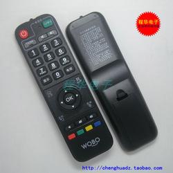 wobo我播i5 i6 Q5网络高清播放器遥控器 硬盘机顶盒遥控器