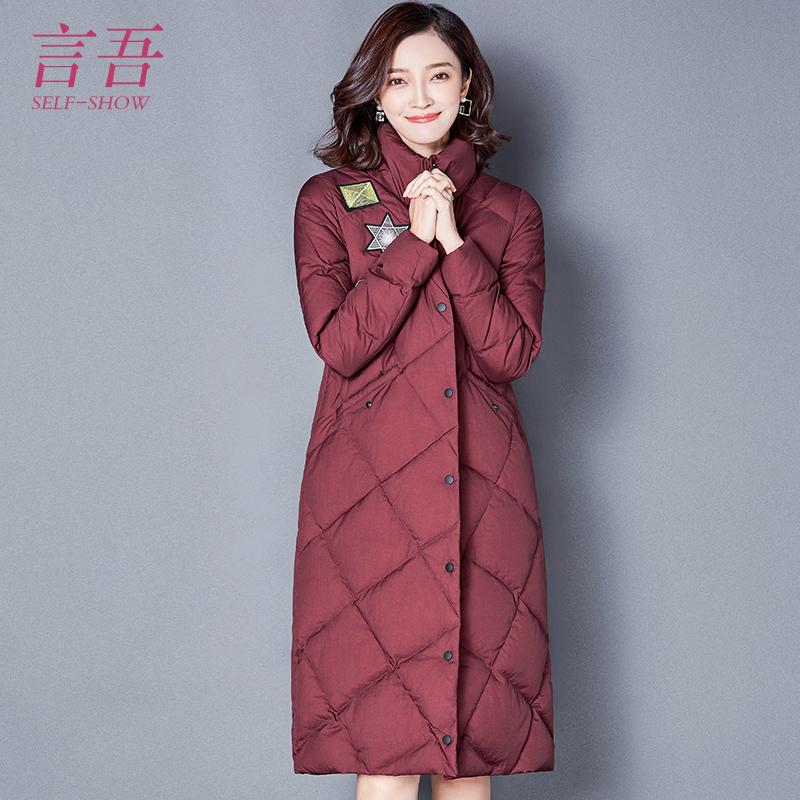 言吾2016秋冬季新款女装 过膝大码韩版休闲长袖中长款羽绒服外套