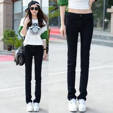 宽松中腰女士春秋黑色弹力直筒牛仔裤 韩版直通修身显瘦长裤