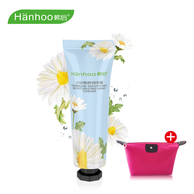 After the Korean cosmetics genuine plant essence moisturizing hand cream winter skin care