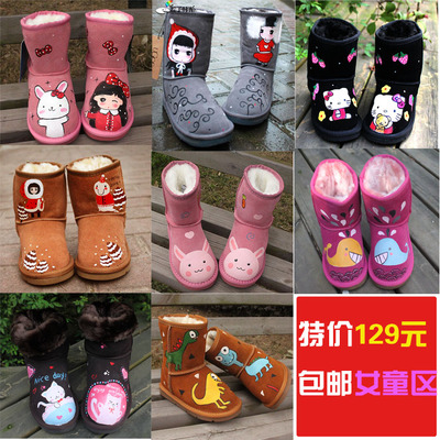 Paternity cartoon boys and girls winter thick cowhide leather slip-in-tube snow boots boots painted freehand