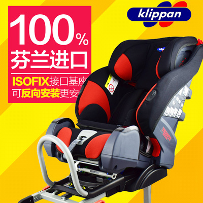 Klippan import child safety seat baby car seat 9 months to 12 years old ISOFIX base can lie