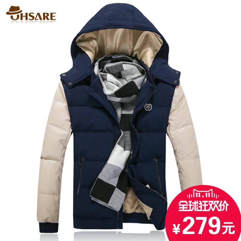OHSARE2015男士冬装加厚羽绒服青年短款韩版修身加大码潮男装外套