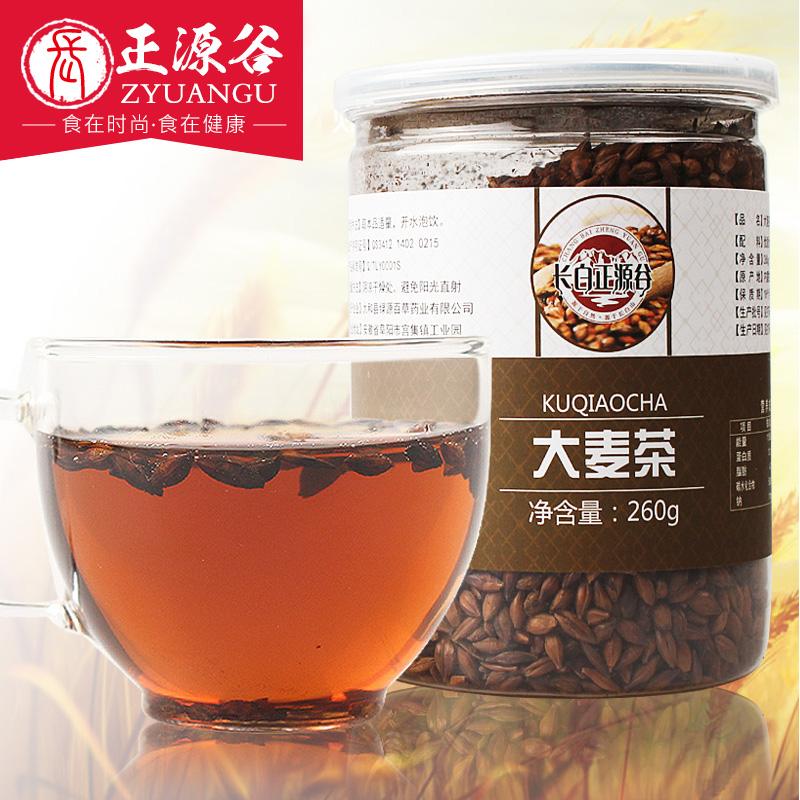 正源谷大麦茶 韩国特级烘焙花草茶 罐装大麦茶包邮260g
